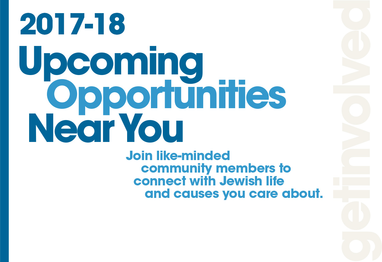 UPCOMING OPPORTUNITIES NEAR YOU 2017-18