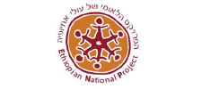 Ethiopian National Project