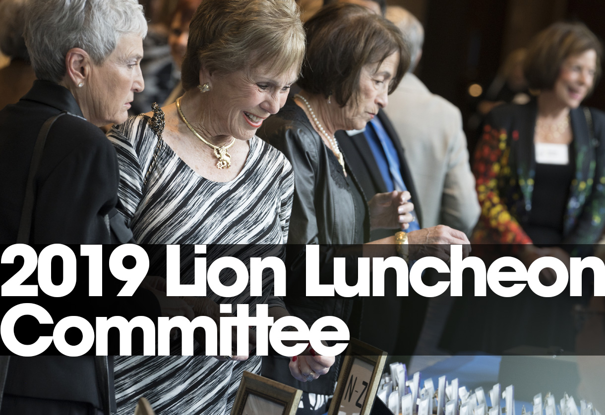 2019 LION LUNCHEON COMMITTEE