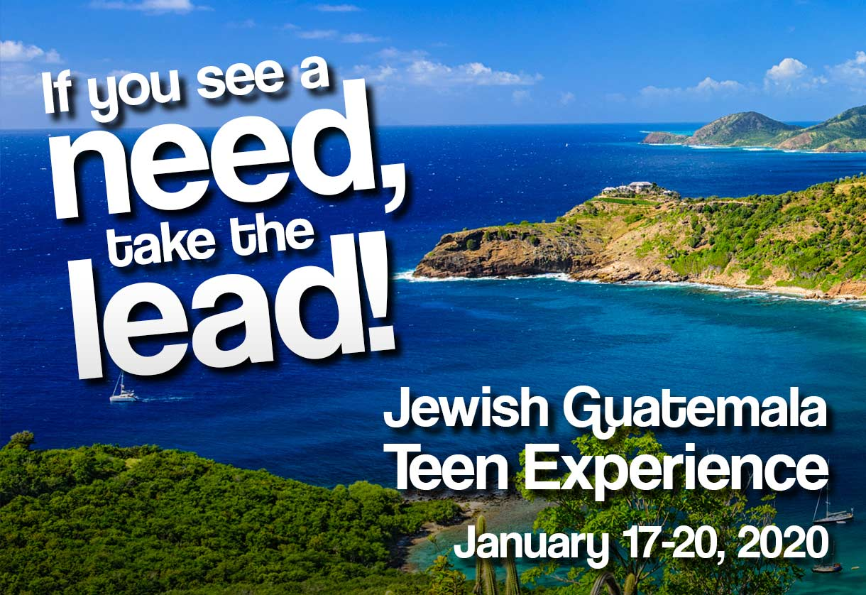 Jewish Guatemala Teen Experience