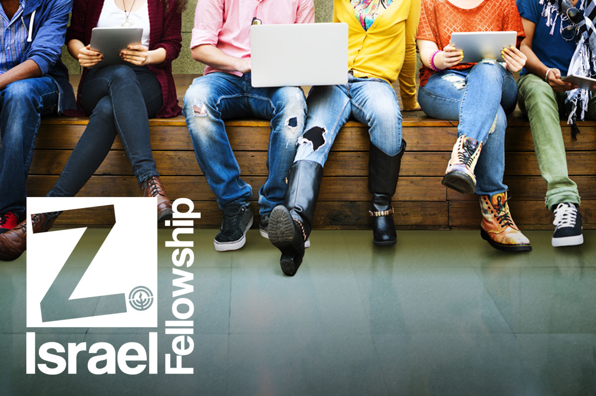 z Israel Fellowship – An Israel Teen Engagement Experience