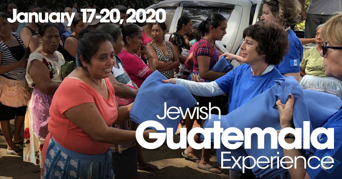 Jewish Guatemala Experience