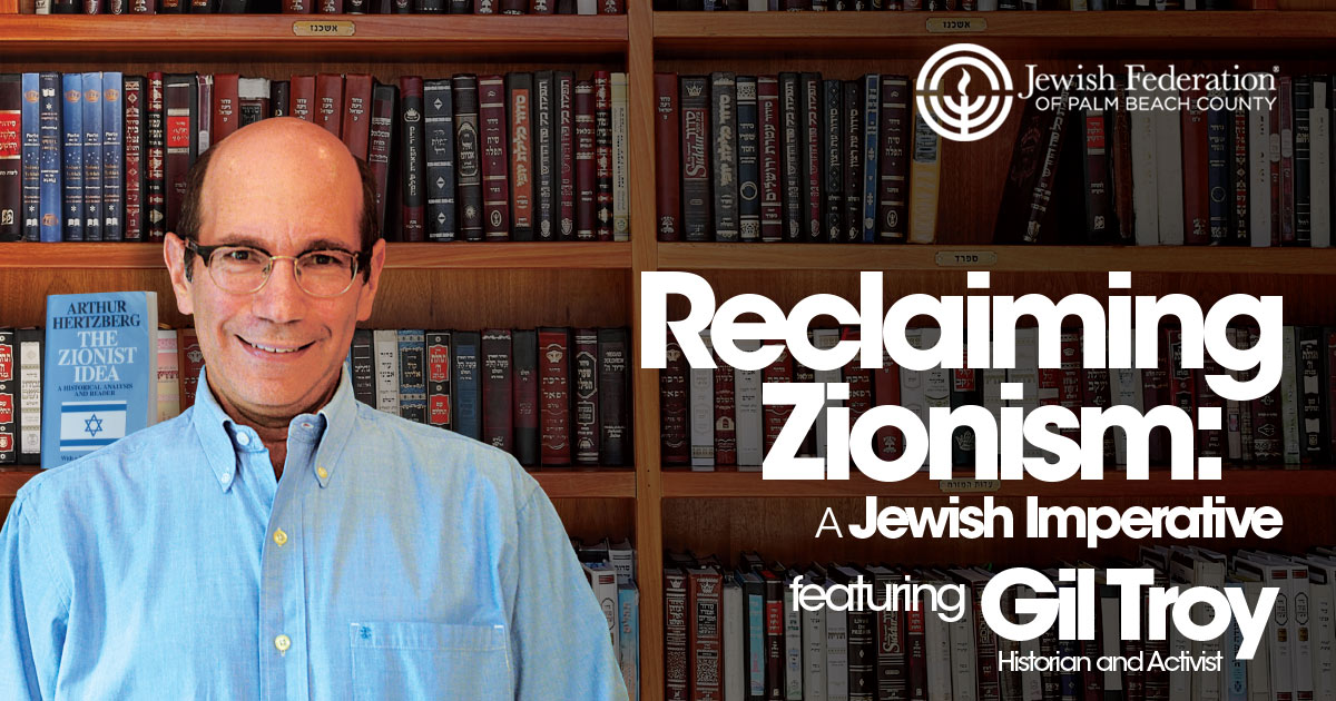 Protected: Reclaiming Zionism: A Jewish Imperative featuring Historian and Activist Gil Troy