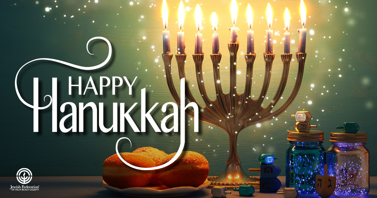 HANUKKAH RESOURCES FOR YOU TO CELEBRATE THE FESTIVAL OF LIGHTS