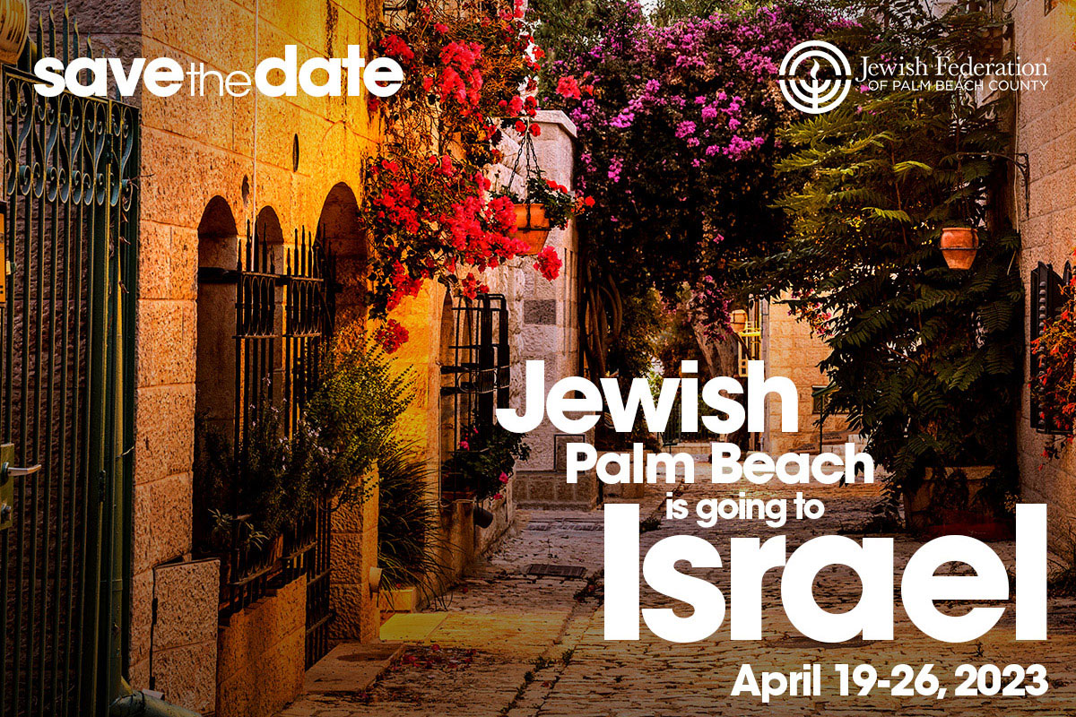 Learn More about Israel@75