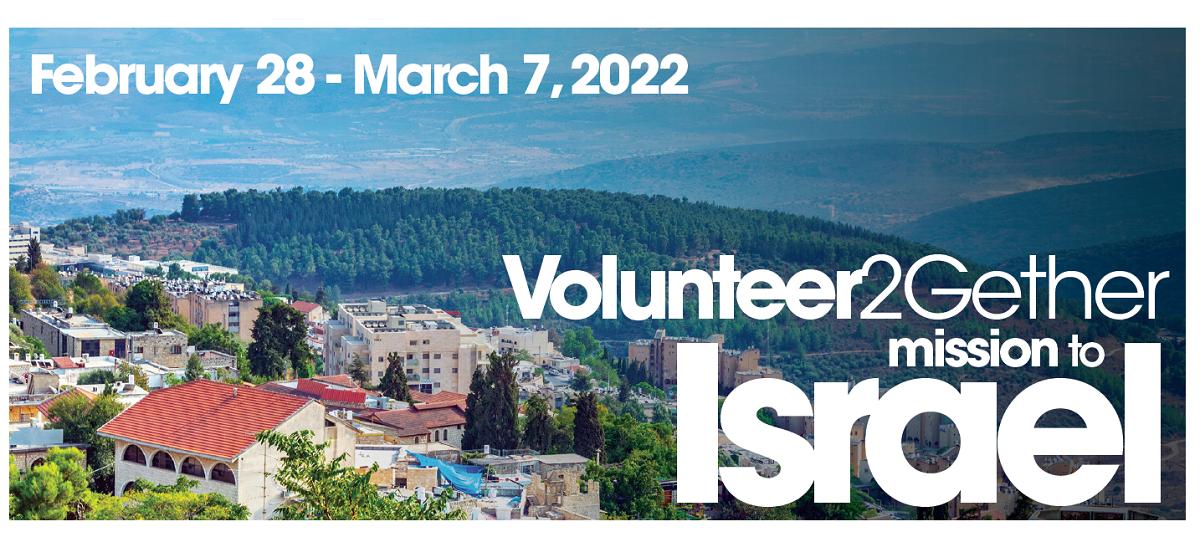 VOLUNTEER2GETHER MISSION TO ISRAEL