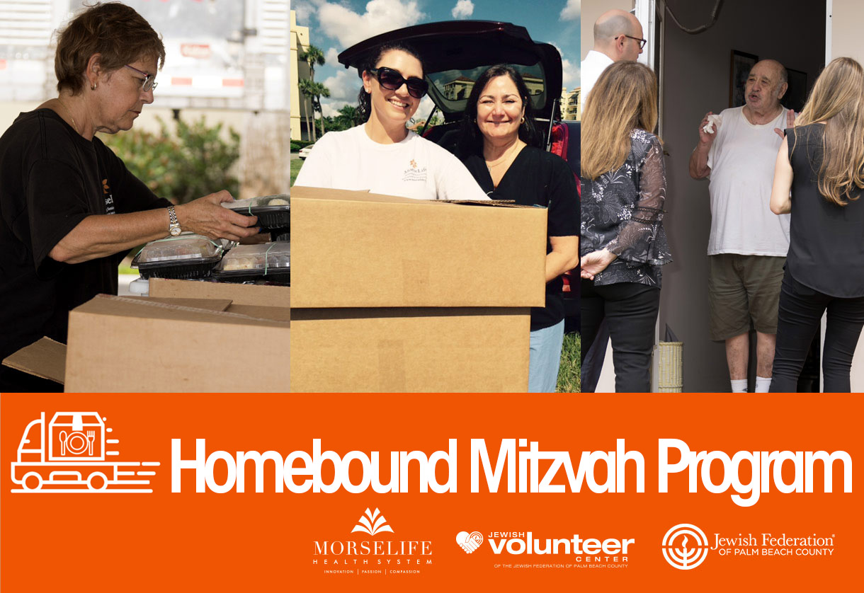 Morselife's Homebound Mitzvah Program